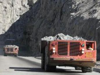 Eritrea, le miniere opportunità per le imprese internazionali /Video