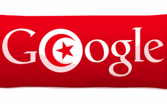 Tunisia, 59 anni dall'indipendenza Google dedica un doodle