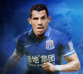Image output for tevez China
