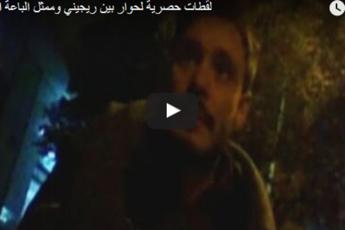 Caso Regeni, il video mai visto. Gli investigatori: Polizia egiziana coinvolta nelle riprese