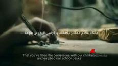 Dal Kuwait lo spot contro i kamikaze