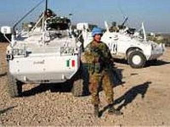Italy gives language courses to Lebanese security forces