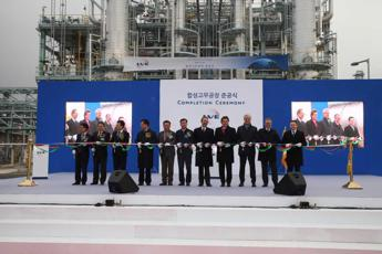 Eni launches landmark industrial complex in South Korea