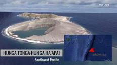 Una nuova isola sul Pianeta terra
