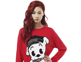 Moschino lancia prima limited edition per Chinese New Year
