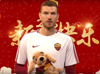 Cifnews porta l'As Roma in Cina, video giallorossi per Capodanno cinese