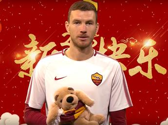Cifnews porta l'As Roma in Cina, video giallorossi per Capodanno cinese