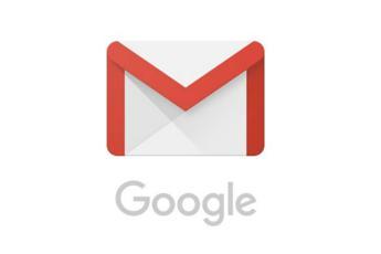 Gmail cambia